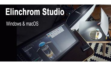 Elinchrom Studio software