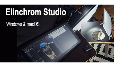 Elinchrom Studio software